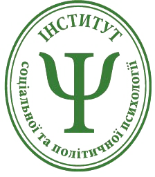 Institute for Social and Political Psychology, National Academy of Educational Science of Ukraine